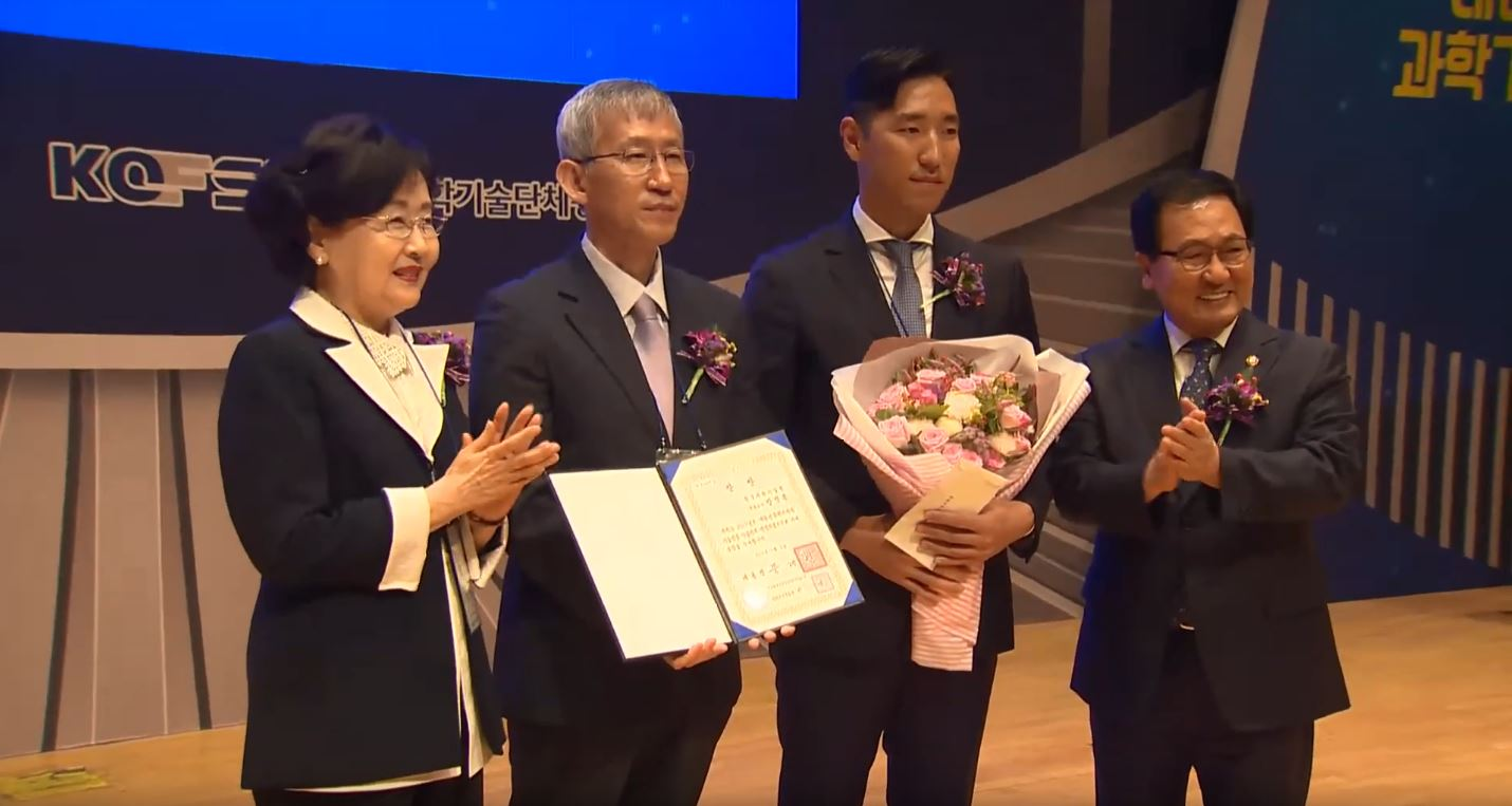 Sukbok Chang was selected 2019 Korea Best Scientist and Technologist Award, President of Korea 사진