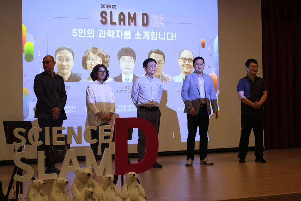 Dr. Jiyong Park gave a talk on his research in Science Slam-D 사진